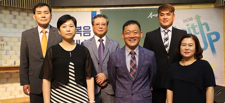 2020_선교국.jpg