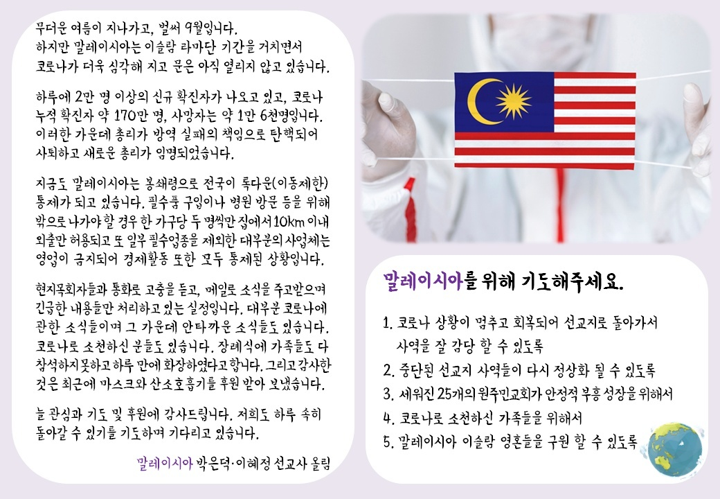 말레이시아 3.jpg